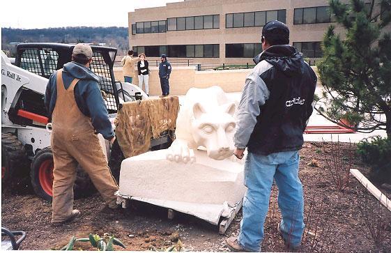 Photo of lion shrine contruction