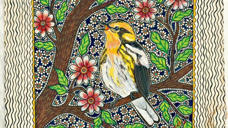 Art by Rinal Parikh